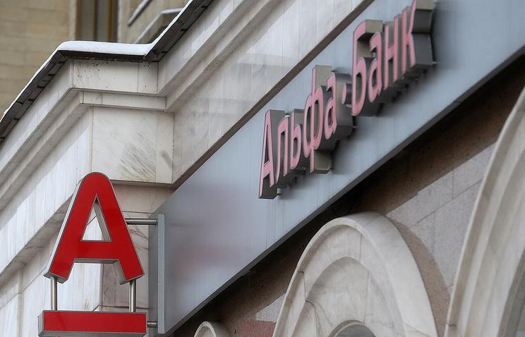Альфа-банк готов посодействовать каналам приобрести права напоказ игрЧМ