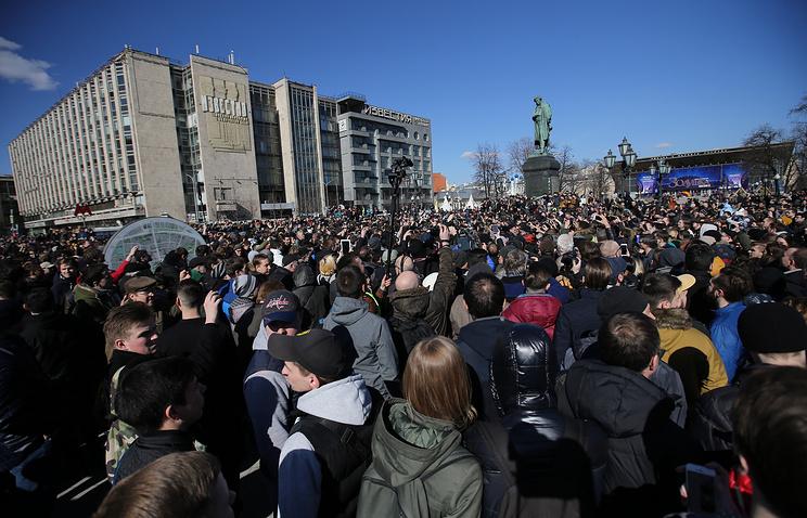 Митинг в Москве, 26 марта