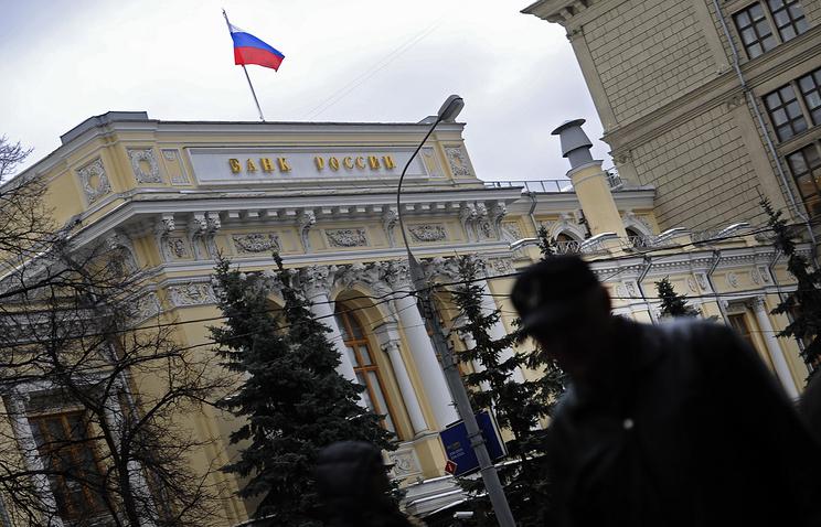 ЦБаккредитовал российские филиалы «большой тройки» рейтинговых агентств