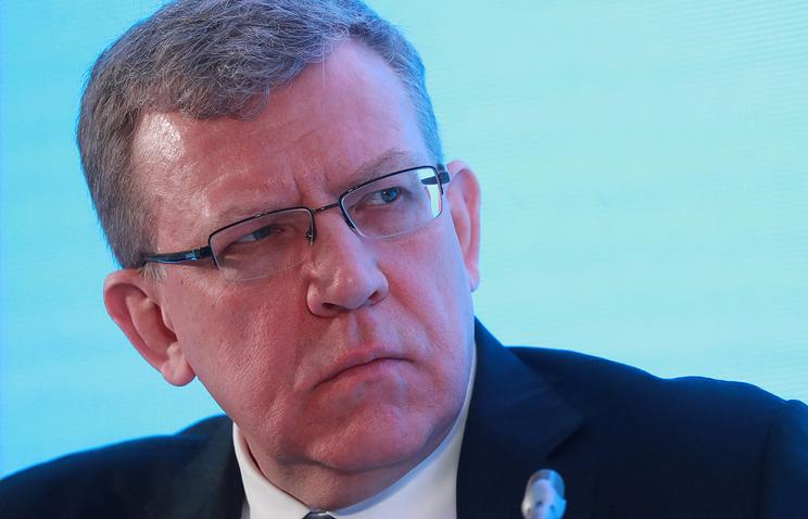 Кудрин наКрасноярском пленуме  обвинил вэкономическом кризисе систему госуправления