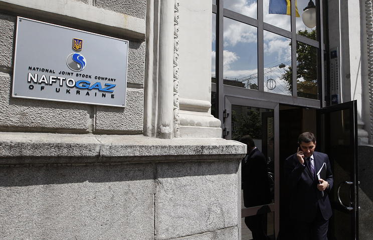 Стало известно имя нового руководителя  набсовета «Нафтогаза Украины»