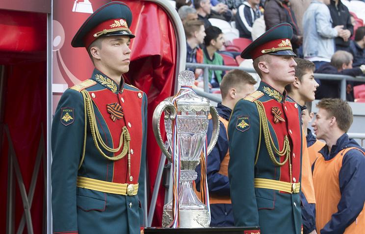 «Урал» едет вСочи наКубок РФ