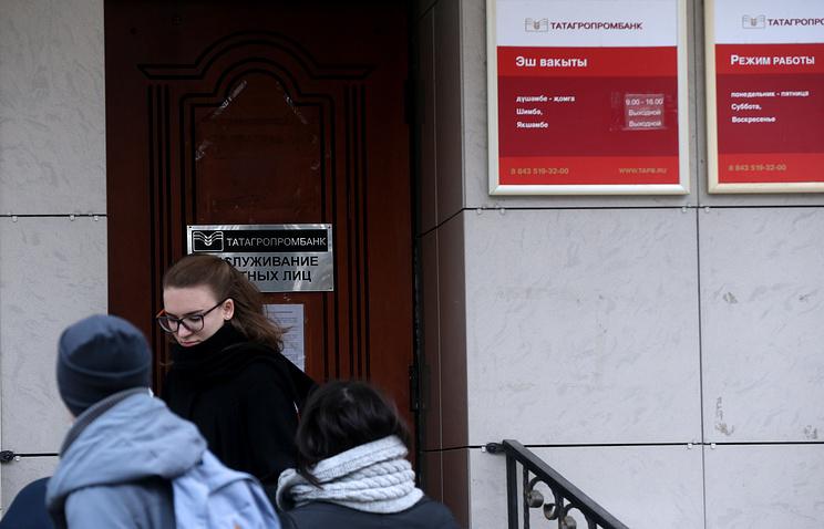 ВТатарстане собираются поддержать пострадавших клиентов банков предоставлением земли