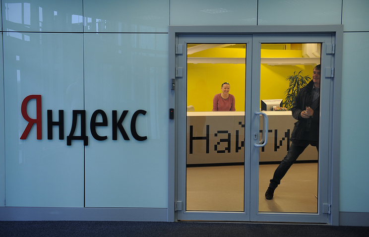 «Яндекс» назвал основного пострадавшего отинтернет-санкций Порошенко