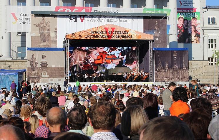Венский фестиваль вЕкатеринбурге закончится диджейским сетом