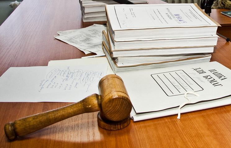 Суд признал экстремистской книгу экс-полпреда президента вСахалинской области
