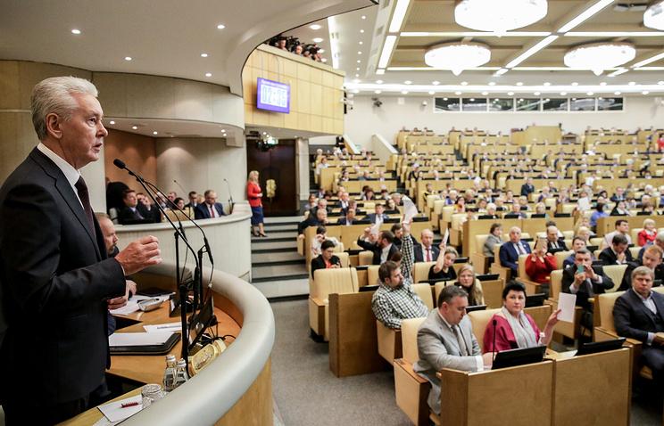 Мэр Москвы Сергей Собянин во время выступления на парламентских слушаниях в Госдуме РФ