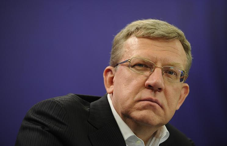 Кудрин предложил сократить 3-ю часть чиновников