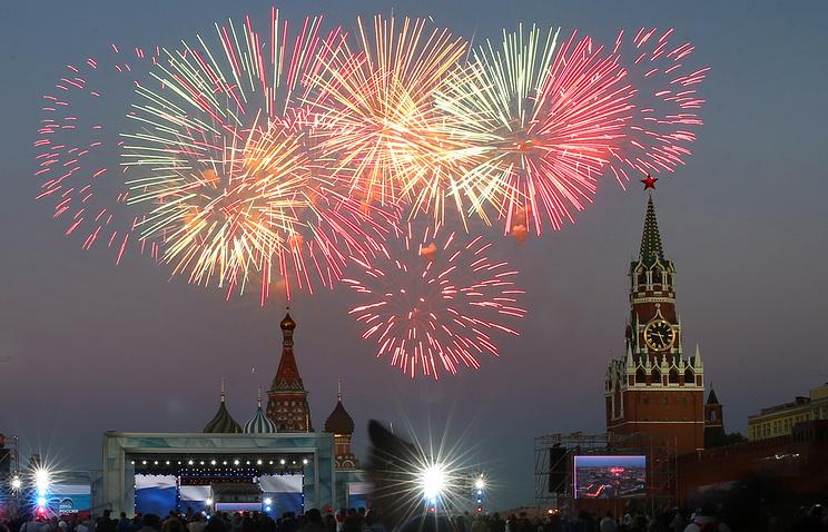 ВДень Российской Федерации в столицеРФ пройдет неменее 150 мероприятий