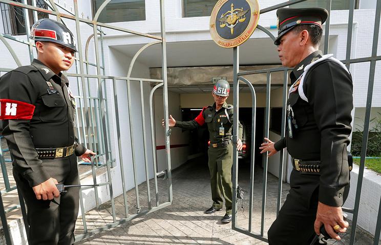 Военный суд Таиланда