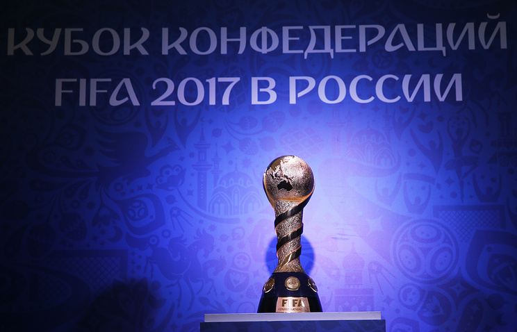 Первый канал, ВГТРК и«МатчТВ» получили права наосвещение Кубка конфедераций