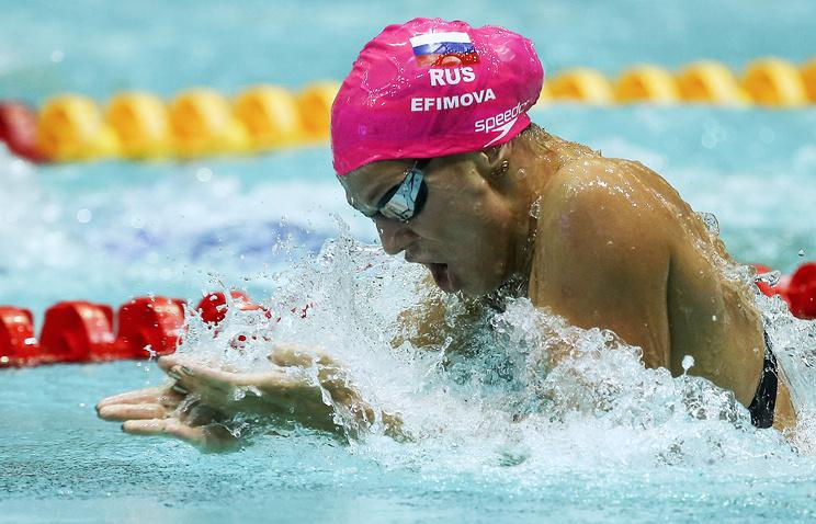 Ефимова показала лучший результат сезона вмире