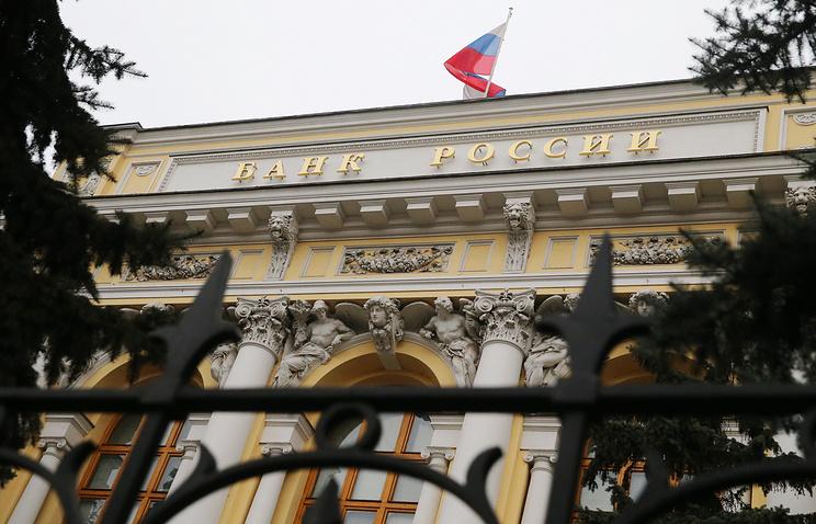 Здание Центробанка РФ