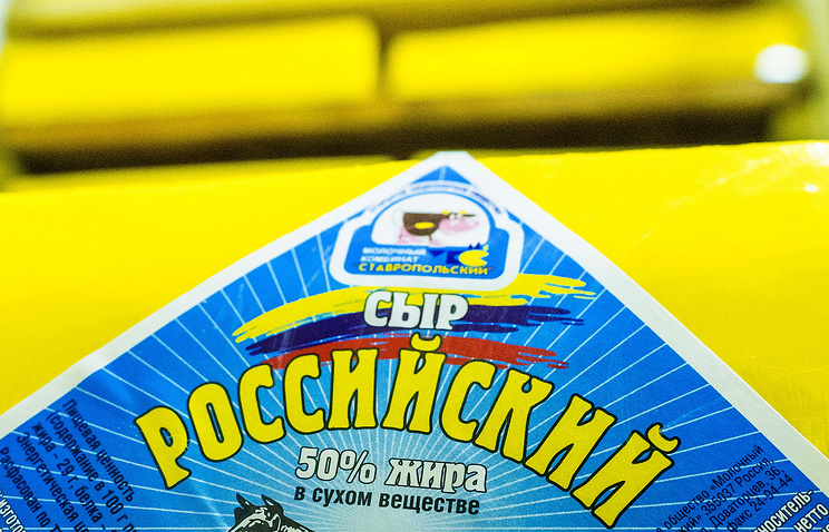 Роскачество проверило «Российский» сыр вАлтайском крае и иных областях