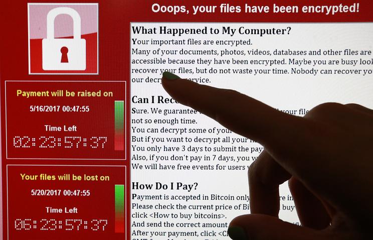 Информация о вирусе-шифровальщике WannaCry