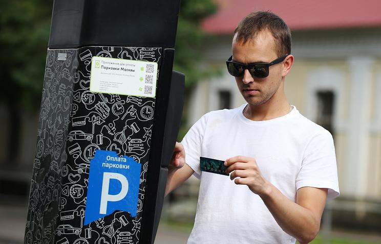 Неменее двухсот новых паркоматов появятся в столицеРФ доконца 2017г.