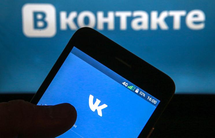 «ВКонтакте» запускает с 15 июля виртуального оператора связи - Экономика и бизнес - ТАСС