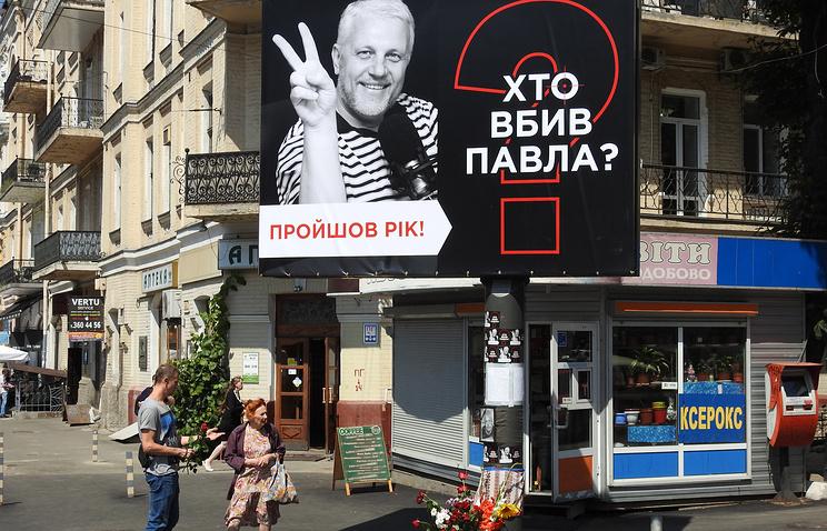 Во время акции памяти журналиста Павла Шеремета на пересечении улиц Богдана Хмельницкого и Ивана Франко