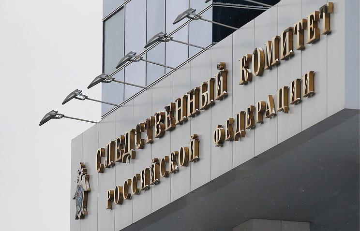 СКР расследует неменее 150 уголовных дел вДонбассе