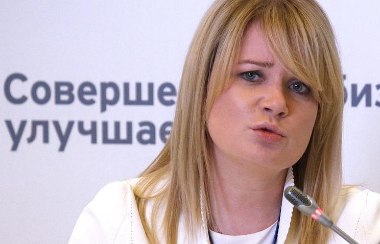 Заместитель мэра Москвы в правительстве Москвы по вопросам экономической политики и имущественно-земельных отношений Наталья Сергунина
