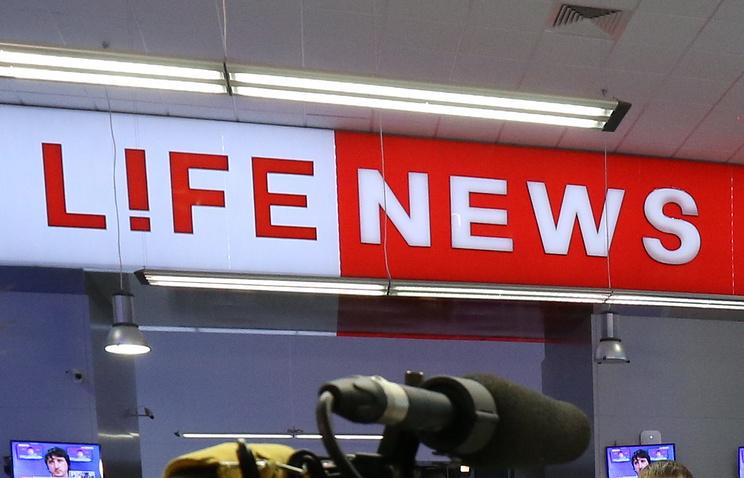 В Российской Федерации закрывают канал Life