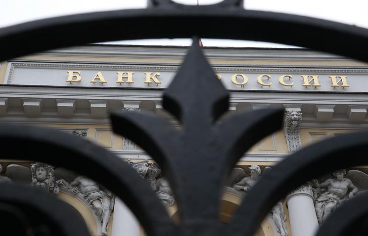Столичный банк «Арсенал» остался без лицензииЦБ РФ