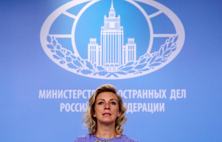 Российская Федерация просчитывает шаги вслучае вероятной поставки Киеву оружия США— МИД