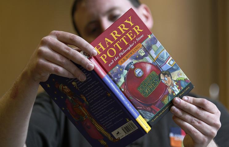 ВСША нааукционе зарекордную цену реализовано первое печатное издание «Гарри Поттера»
