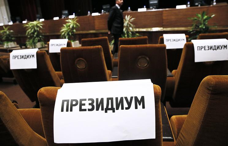 РАН избрала 11 вице-президентов средним возрастом 64 года