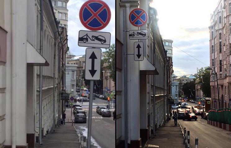 В столице установлены экспериментальные дорожные знаки