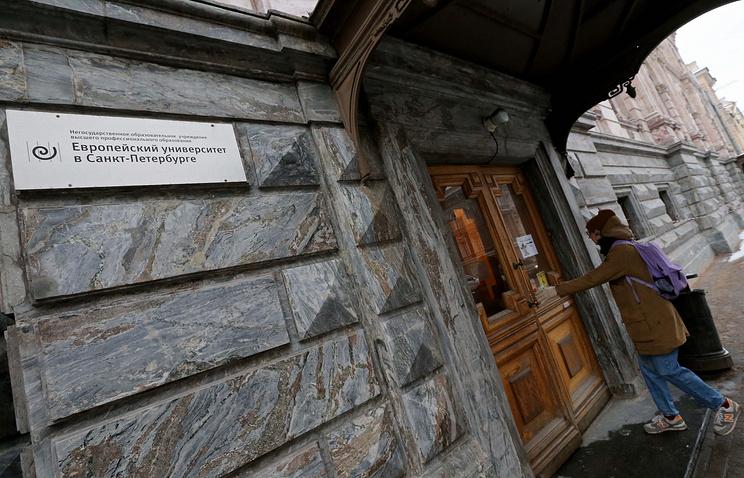Европейский институт в северной столице сменил статус наНИИ