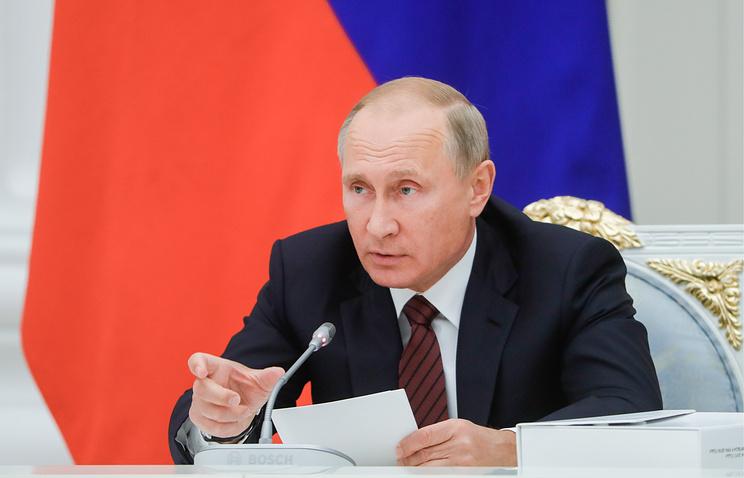 Путин призвал отказаться отдискриминационного подхода вборьбе стерроризмом