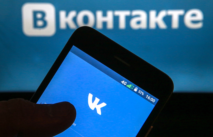 Суд позволил подвергать анализу кредитоспособность пользователей соцсети поих индивидуальным данным