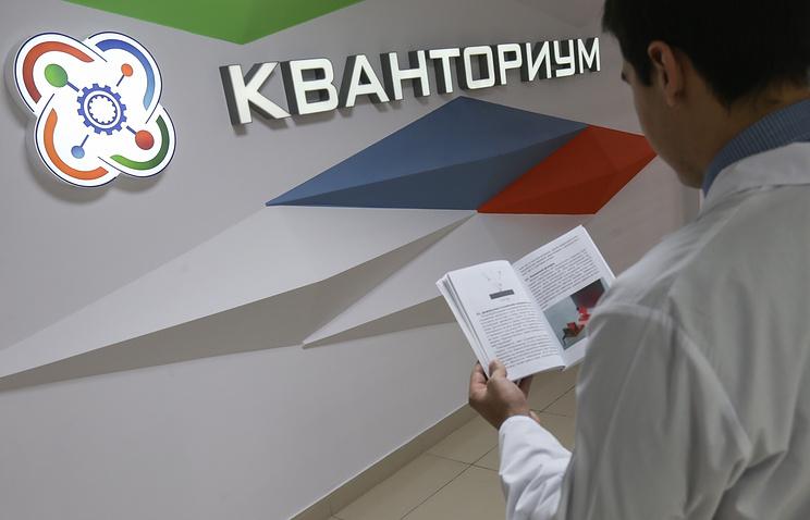 ВСамарской области открылся 1-ый детский «Кванториум»