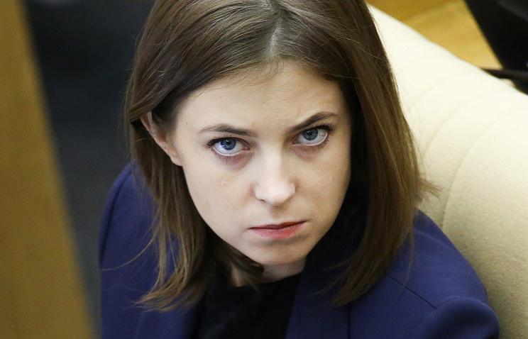 Поклонская опровергла публикации о наличии у нее гражданства Украины