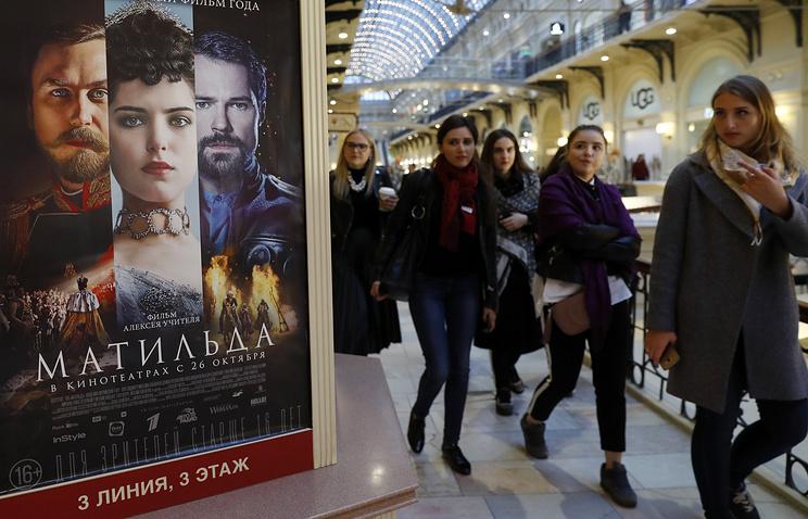 Матильда стала 2-ой посборам в русском прокате