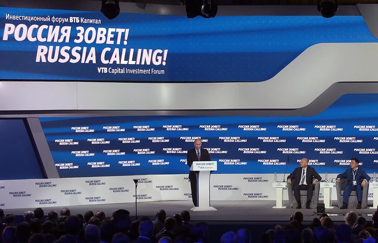 Путин выступит наежегодном пленуме «Россия зовет!»