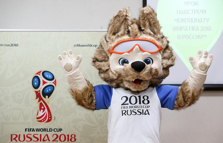 Золотой кубок Чемпионата мира пофутболу-2018 привезли вСочи
