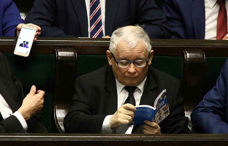 Любимую книгу Качиньского про котиков приобрели зарекордную сумму