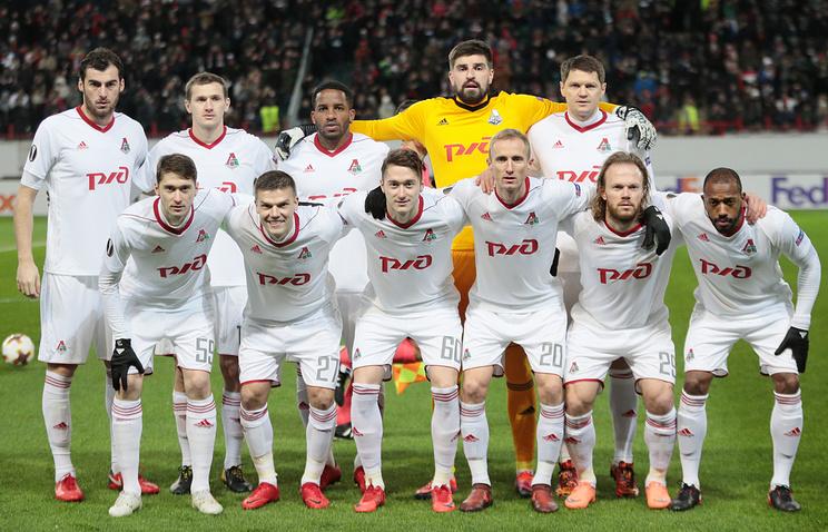 «Локомотив» обыграл «Злин» ивышел вплей-офф Лиги Европы