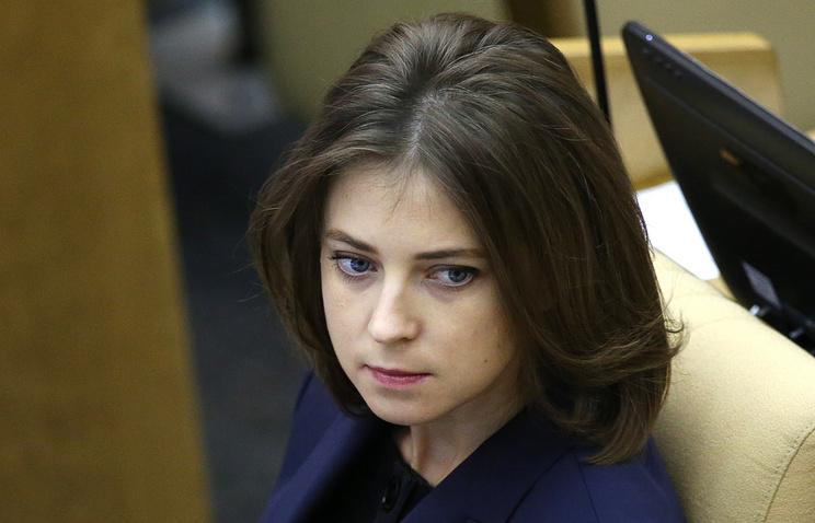 Украинский суд возбудил дело пофакту увольнения Поклонской изГенпрокуратуры