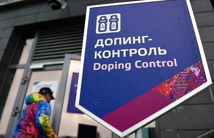 Жители России сдали FIS наибольшее количество допинг-проб