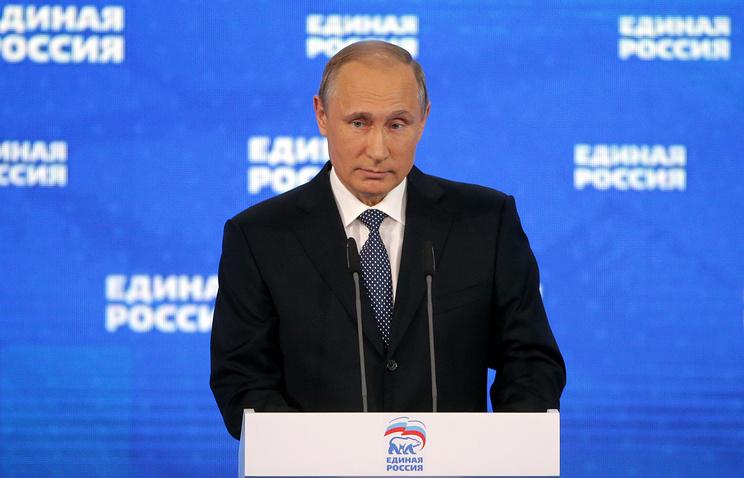 Делегаты отТверской области примут участие вXVII съезде партии «Единая Россия»