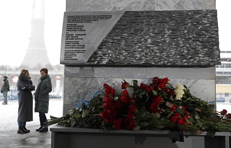 ВОстанкино открыли мемориал корреспондентам, погибшим при крушении Ту-154
