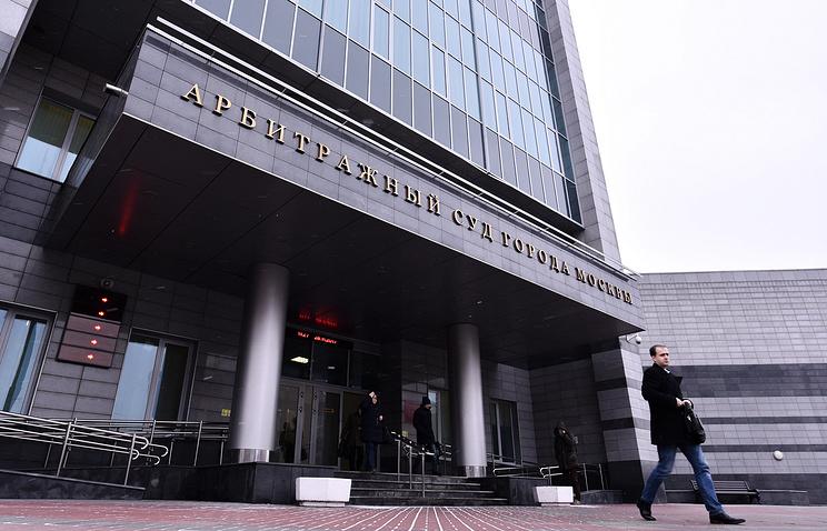 Суд закончил производство потяжбе «Транснефти» иСбербанка
