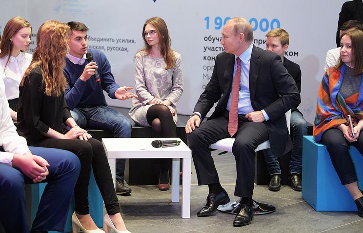 Путин поведал  ороли семьи ввоспитании личности ребенка