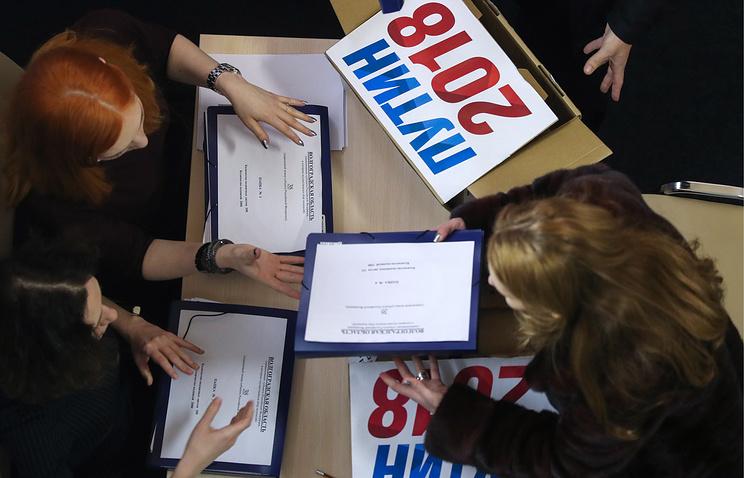 Штаб Владимира Путина собрал неменее 1,5 млн подписей ипрекращает сбор