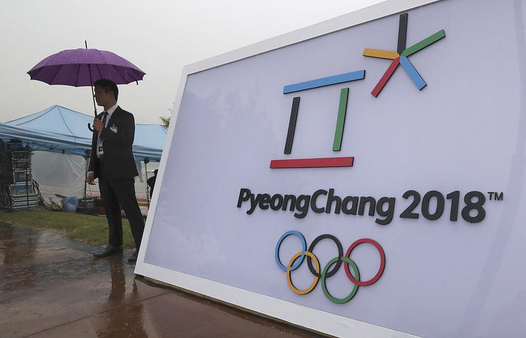 Зимние Олимпийские игры 2018: предполагается исторический дебют 6-ти стран мира