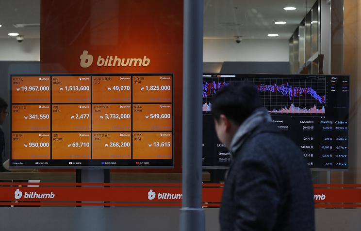 Южная Корея обвинила хакеров изКНДР вкрупной краже криптовалюты
