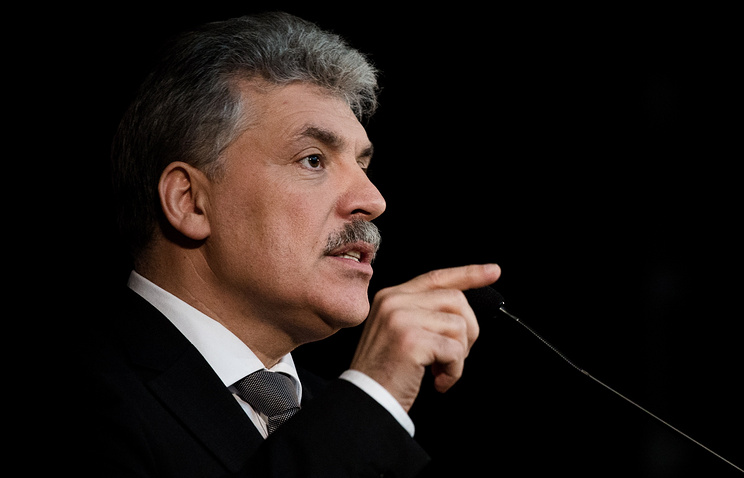 ЦИК неполучал подтверждающих закрытие иностранных счетов Грудинина документов
